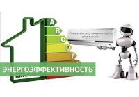 Энергоэффективность кондиционера. Коэффициенты