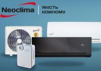 Функциональные особенности кондиционеров Neoclima