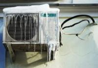 Зима и кондиционер. 2. Проблемы